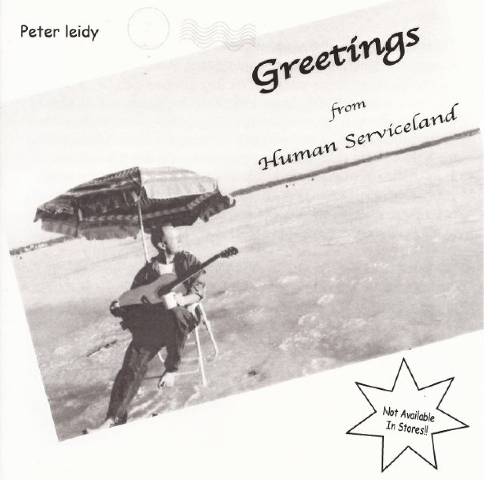 Greetings From Human Serviceland